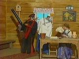 Каламбур: Голод (2 Сезон, 1 Серия)