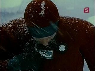 Жак-Ив Кусто. Антарктида. Снежная буря.